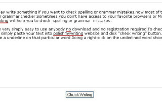 Check spelling and grammar mistakes online via polishmywriting