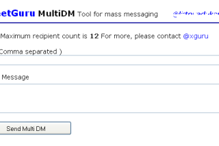 Tweetguru send direct messages multiple users in twitter