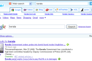 Search different topic in different categories via nginer multi search engine